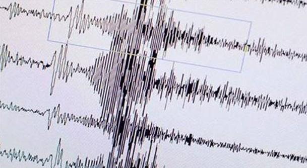 Sakız'daki deprem Seferihisar'da hissedildi