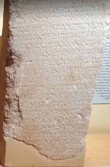 Teos'taki kanun yazıtlarından biri
